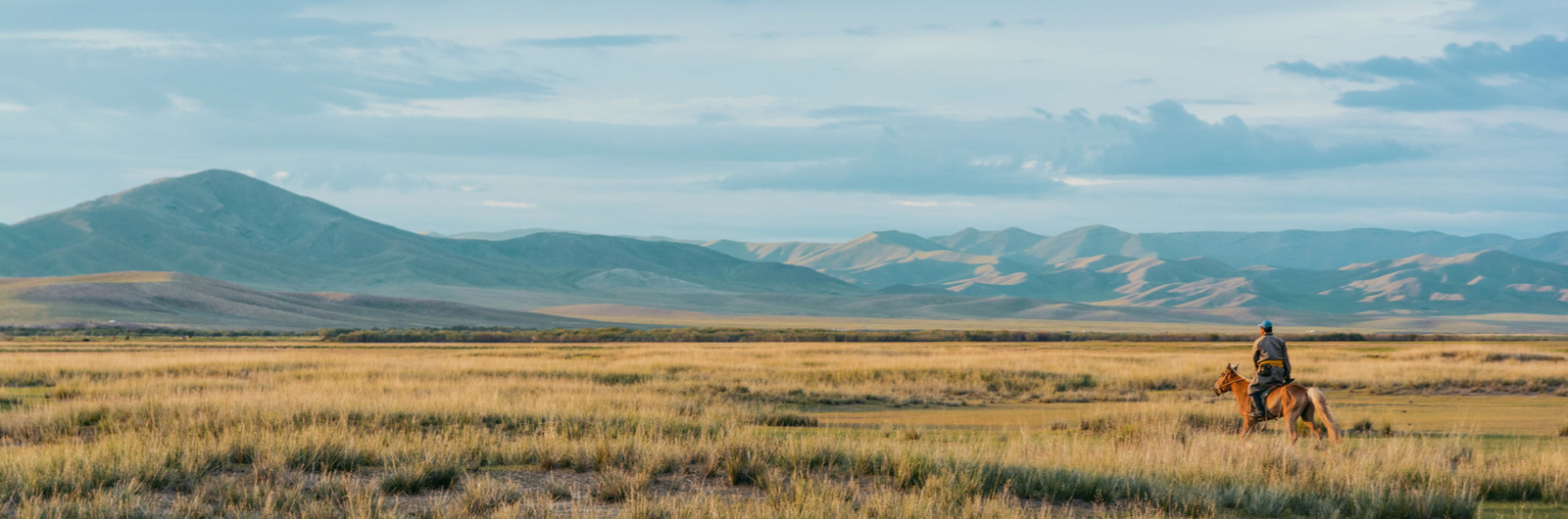 city header mongolia landscape