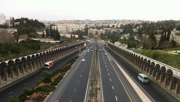 Jerusalem, die Hauptstadt Israels