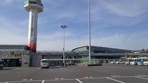 Location de voiture Jeju International Aéroport chez Sixt