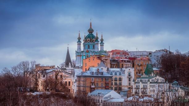 Herzlich willkommen in unserer bezaubernden Hauptstadt Kiew