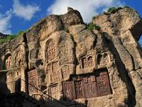 armenia country small