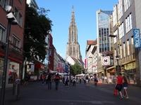 ulm city small1