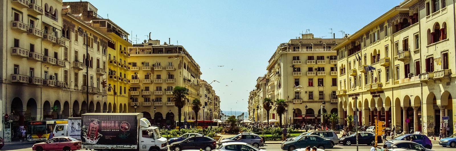 thessaloniki city header