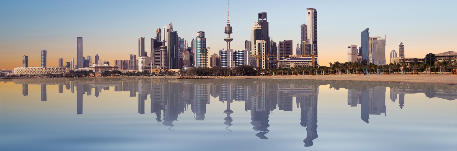 kuwait city city header