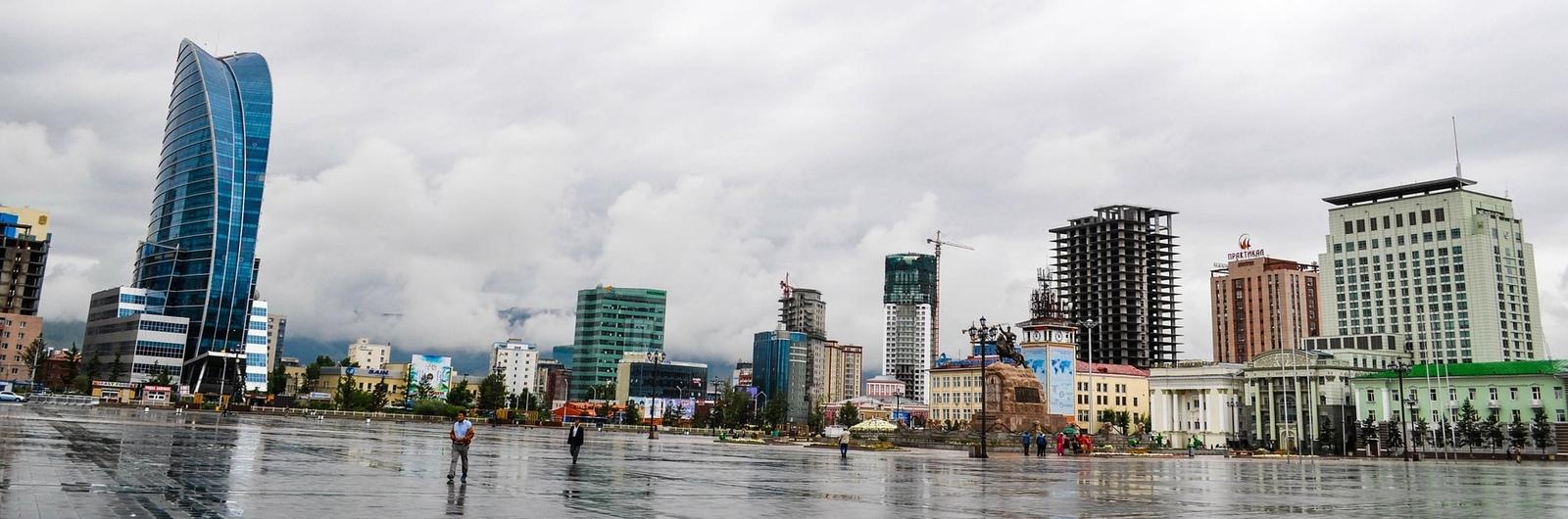 ulaanbaatar city header