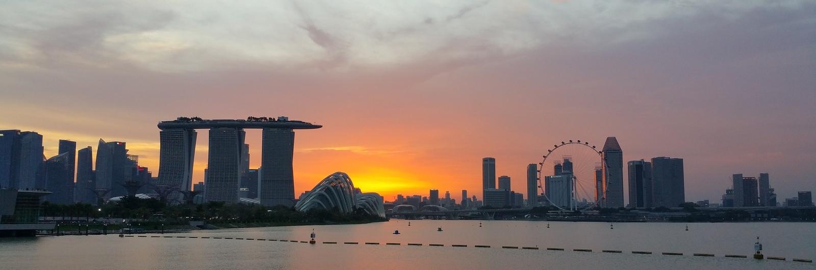 singapore city header