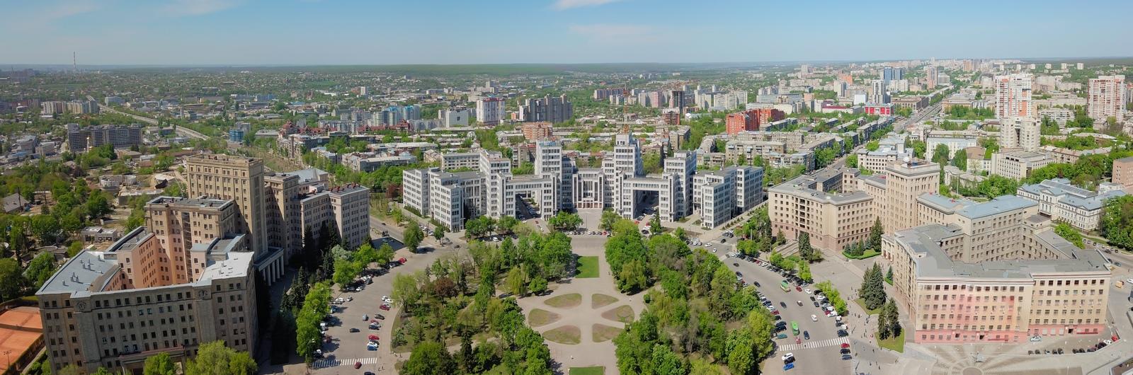 kharkiv city header