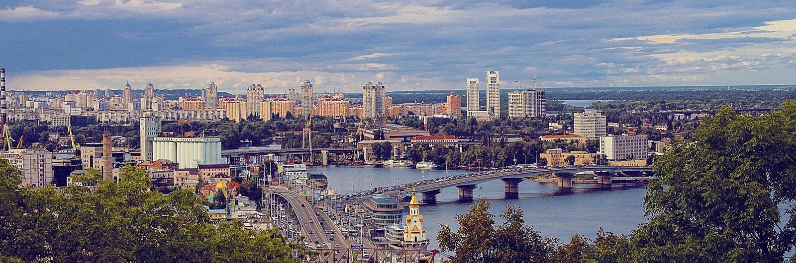 kiev city header