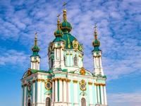 kiev city small